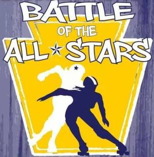 Battle of the All-Stars. State Wars. World Cup. All extra tournaments played by top tier athletes on non-ranked teams.